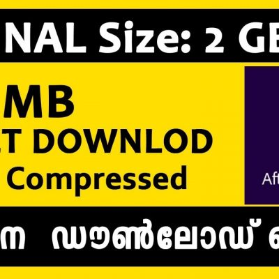 How To Download Adobe After Effects In 500 MB : After Effects Highly Compressed